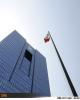 داراییهای خارجی بانک مرکزی کم شد