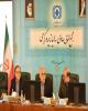 رفع ایرادات شورای نگهبان درباره صندوق بیمه همگانی حوادث طبیعی