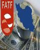 پذیرش FATF مانع دور زدن تحریمها یا...