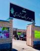 افتتاح مدرسه شش کلاسه«مهر بانک کشاورزی»در استان سیستان و بلوچستان