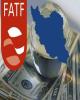 رئیس کمیسون مشترک دبیرخانه مجمع تشخیص مصلحت نظام : FATF ماهیت امنیتی دارد