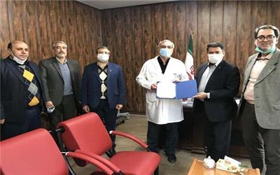 تجهیز بیمارستان شهید لبافی نژاد تهران با مشارکت بانک رفاه کارگران