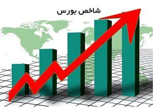 رشد ۸۴۹۶ واحدی شاخص کل بورس