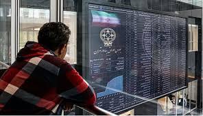 تداوم روند نزولی شاخص کل بورس در آخرین روز هفته