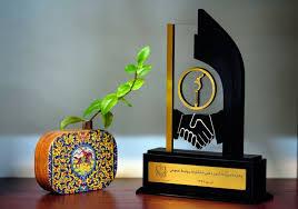 کسب رتبه نخست توسط بانک توسعه تعاون در جشنواره انتشارات
