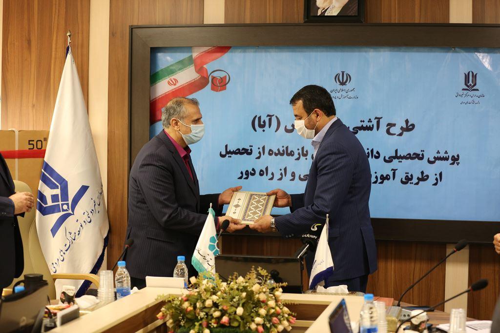 بانک توسعه تعاون در طرح آشتی با آموزش مشارکت می کند