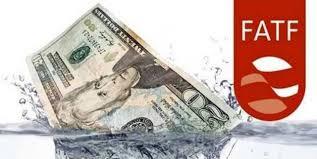 دیپلماسی اقتصادی و پذیرش FATF؛ گامی برای دستیابی به منابع ارزی