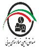 استمهال دو ساله بدهی مقصرین حوادث رانندگی سیلزدگان سیستان