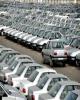 مالیات و عوارض خودرو برای سال ۹۹ مشخص شد