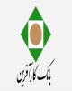 اعلام اسامی شعب کشیک بانک کارآفرین در شهر تهران در روز دوشنبه ۱۶