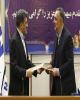 تفاهمنامه عاملیت بانک صادرات در نمایشگاه کتاب امضا شد