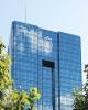 اصلاح آییننامه تسهیل و تسریع در تسویه تعهدات ارزی بانک مرکزی