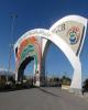 مرکز بین المللی تجارت برنج در استان مازندران به بهره برداری رسید