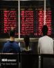 سهام دو شرکت دولتی امروز روی میز فرابورس میرود