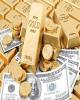 قیمت دلار، قیمت سکه، قیمت طلا و قیمت ارز امروز ۹۸/۱۲/۱۲