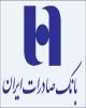 ترکیب جدید هیئتمدیره بانک صادرات مشخص شد