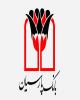 تقدیر استاندار و مدیرکل کمیته امداد استان خوزستان از بانک پارسیان