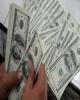 نرخ دلار ۱۱ اسفند ۹۸ با ۲۰۰تومان کاهش به ۱۵ هزار و ۵۰ تومان رسید