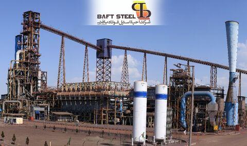 تمدید و اخذ گواهینامههای جهانی استاندارد شرکت فولاد بافت