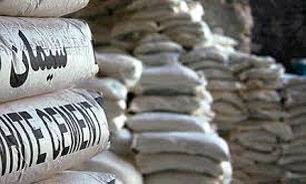 عرضه بیش از ۱.۲ میلیون تن سیمان و فولاد در بورس کالا