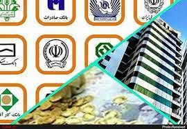 مصادره واحدهای تولیدی توسط بانک ها، شایعه یا واقعیت؟!