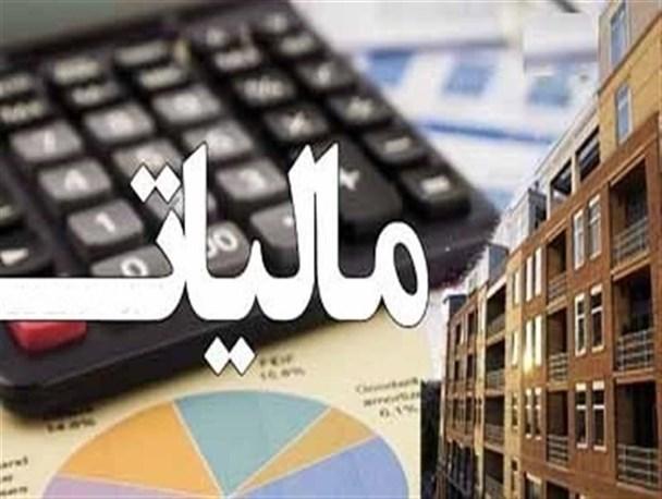 مهلت اظهارنامه مالیات ارزش افزوده پاییز تمدید شد