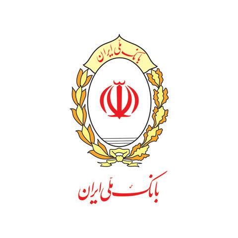 در سایت بانک ملی ایران پاسخگوی شما هستیم