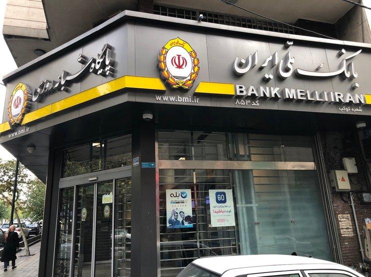 اخذ گواهینامه ایزو۱۰۰۱۵ و۲۹۹۹۳ توسط اداره کل آموزش بانک ملی ایران