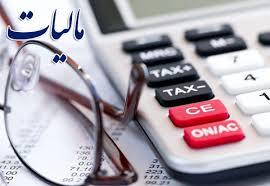 اعمال نرخ صفر مالیاتی منوط به برگشت ارز حاصل از صادرات