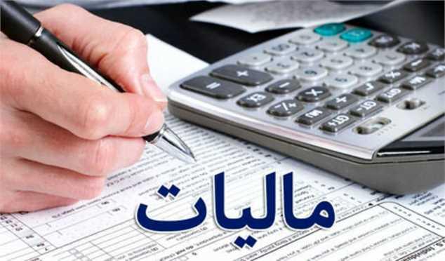 درآمدهای مالیاتی دولت رشد ۳۴ درصدی داشته است