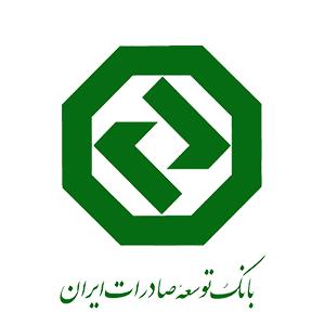حرکت به سمت بانکداری دیجیتال بان توسعه صادرات ایران