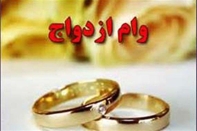پرداخت بیش از ۲۰ هزار و ۷۰۲ میلیاردریال تسهیلات قرض الحسنه ازدواج