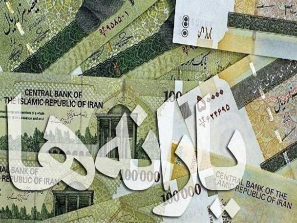 سناریوهای مجلس برای یارانه نقدی در سال ۱۴۰۰