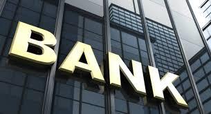 تقویت بانکداری اسلامی قطر با ادغام دو بانک