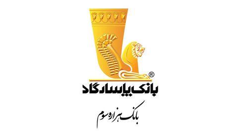 انتشار صورتهای مالی ۶ ماهه بانک پاسارگاد