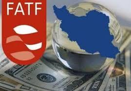 پذیرش FATF روابط بانکی ایران را بهبود میبخشد!