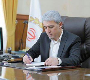 پیام تبریک مدیرعامل بانک ملی به مناسبت سالگرد فجر انقلاب