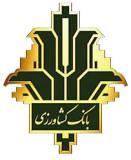 بانک کشاورزی در جمع برترین شرکتهای ایران