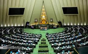 آغاز هفتمین نشست بررسی لایحه بودجه ۱۴۰۰