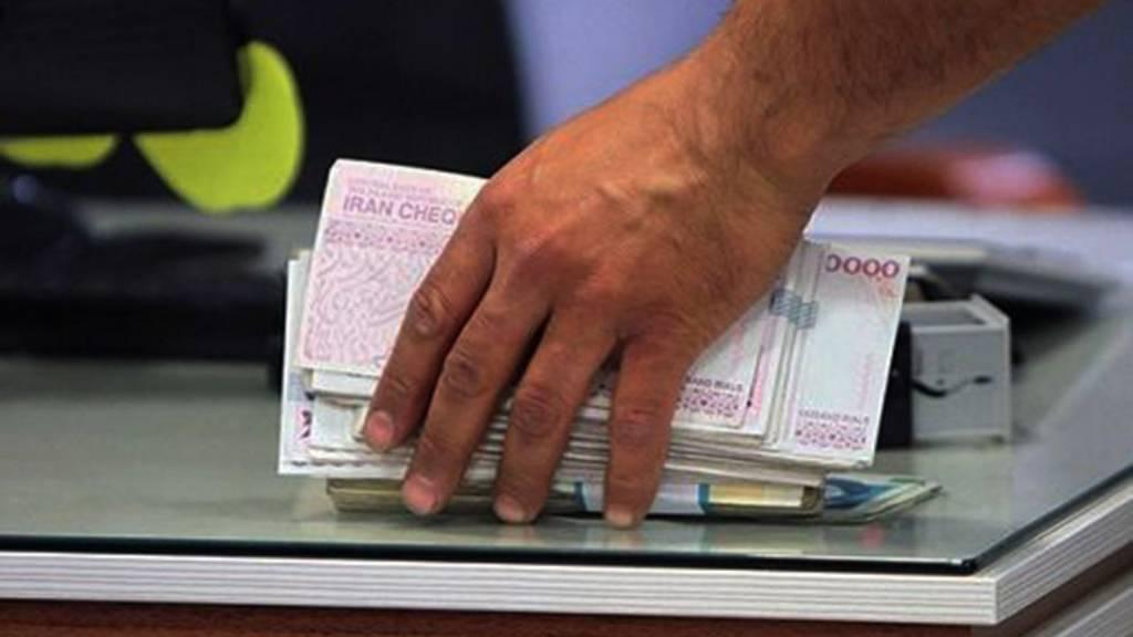 گزارش تسهیلات اعطایی بانک رفاه کارگران در ده ماهه نخست سال