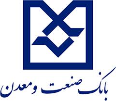 بازدید مدیرعامل بانک صنعت و معدن از پروژه مجتمع صنعت این بانک
