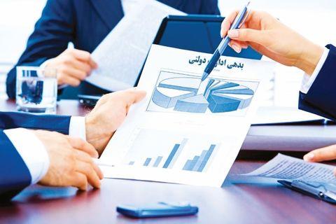 تهاتر مطالبات و بدهیهای تعدادی از شرکتهای خصوصی و تعاونی با دولت