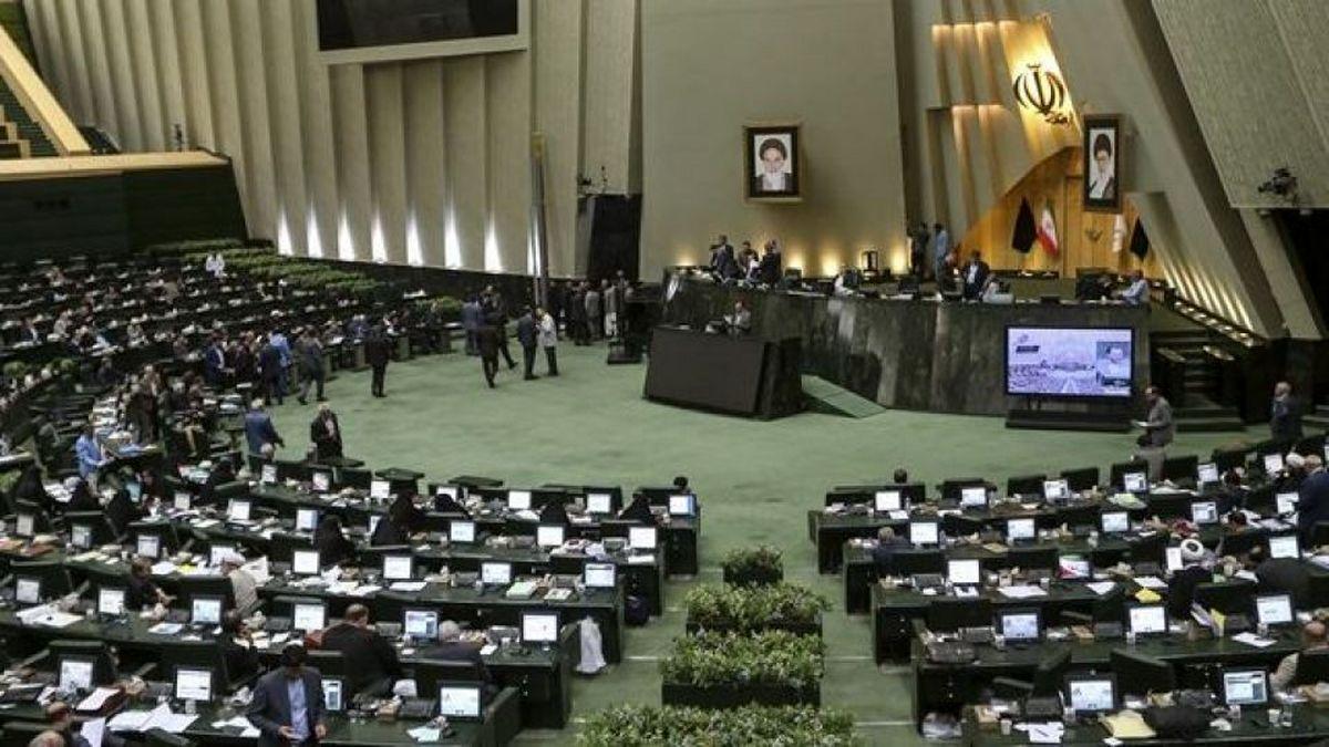 موافقت مجلس با اصلاحات لایحه بودجه ۱۴۰۰ کل کشور