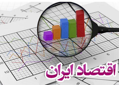 اصلاح ساختار اقتصادی، راهکار مهار فشارهای خارجی