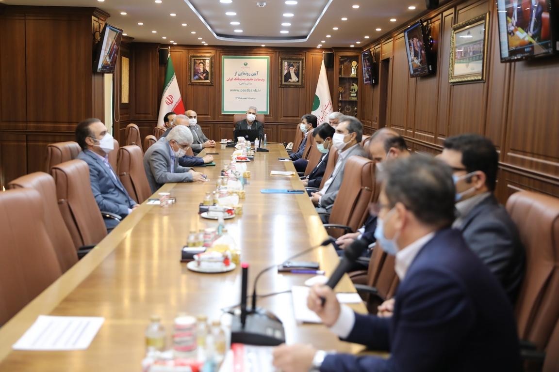 بهره برداری از وبسایت جدید پست بانک ایران