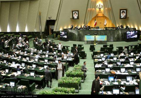 موافقت مجلس با اصلاح قانون مالیات بر ارزش افزوده