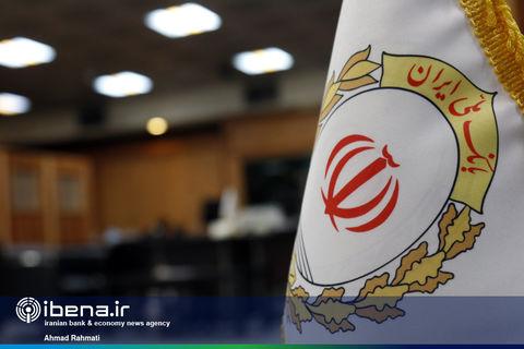 امکان مشاهده «حسابهای مشکل دار» در سامانه بام بانک ملی ایران