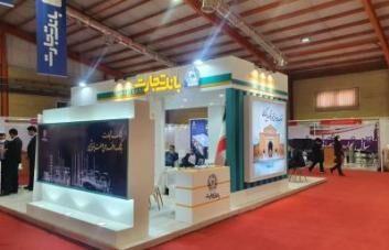 حضور بانک تجارت در نخستین نمایشگاه توانمندسازی و حمایت از شرکتها