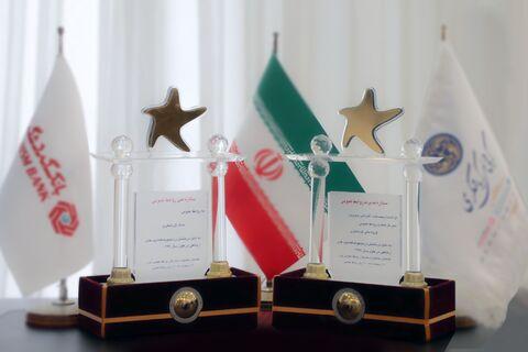 گروه مالی گردشگری نشان ستاره مدیریت روابط عمومی را کسب کرد