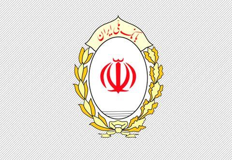 بانک ملی شریک تجاری مطمئنی برای ثنا است